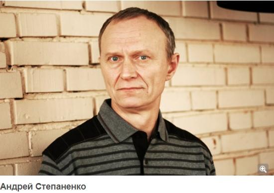 Stepanenko.jpg